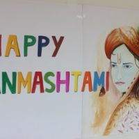 documents/gallery/Janmashtami_Celebrations/IMG_9828.jpg